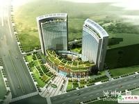 红森国际大厦中高层南向、豪华装修办公楼出售,拎包入住办公赚钱!