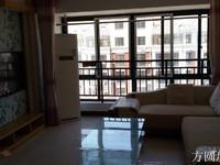 和泰星城 84平米内复式二室一厅 低价出售