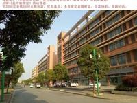 出售世纪广场1室1厅1卫38平米13万住宅