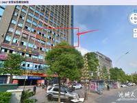 金鼎大厦6楼,631、632共2间