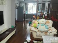 新城明珠3室2厅精装修好房出售,117.73平,仅售98万
