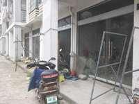 齐景甲苑有产权房出售,共计八套。价格三千 平米