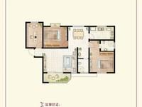 曼哈顿国际社区2室2厅精装好房出售,86平,售价85万。