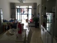 出售清溪凯旋门3室2厅2卫116平米138万住宅