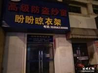 出售华邦阳光城50平60万商铺