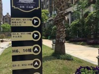 出售志城 江山郡3室2厅1卫95平米58万住宅