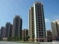 出售观港花园3室2厅2卫122平米39万住宅