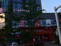 出售金汇广场62平米230万商铺