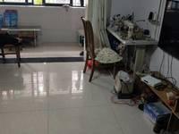 出售和谐家园3室2厅1卫102.72平米