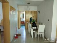 齐山新村,精装两室两厅,72.15平米。45万户型南北通透