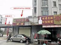 出售锦绣苑63.9平米63.9万商铺