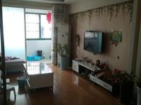 C太阳新城框架房3室2厅南北通透精装