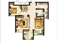 LL璞玉天城框架毛坯三室二厅电梯房88万出售!楼层好,小三房