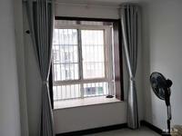 白洋名筑 三房两厅 多层四楼 南北通透 精装出售90万