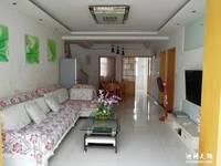 出售清溪南苑5室2厅2卫155平米