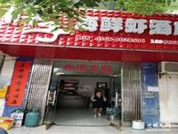 吴 所有的位于石台县仁里镇和平北路综合商住楼用房