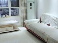 出售其他小区3室1厅2卫140平米70万住宅