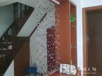樟树湾复式精装修4房,价格美丽,现急售中