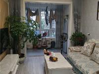 春江花园2室2厅精装保养好环境优美紧邻学校
