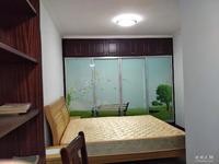 白洋名筑精装三室两厅,楼层佳,103.11平米84万,家具家电全留