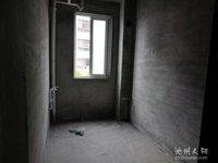 八中附近锦绣苑毛坯三室两厅121平米45万