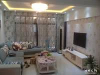 出售翠微南苑二期4室3厅2卫136平米128万住宅