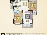 L 天堃国公馆,二室二厅95平米,毛坯框架房65.4万