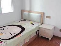 九华上城 3室2厅 毛坯3房 看房方便