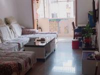杏林雅居3居室中间楼层 精装修降价8万急售