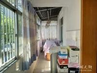 名校住房翠微苑精装三房二厅保养非常好,刚刚静静的,拎包就住