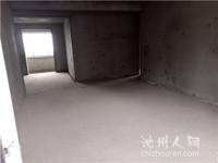 香樟里那水岸三室二厅框架房97万急售南北通透封闭小区十中好
