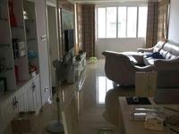 秀山美地 地段好 豪华装修28万 自住 回看中一套一手房 故急售。