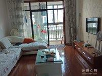 燕子 远东国际 电梯房 南门方向 精装修 生活方便
