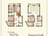 长江中路电梯三房