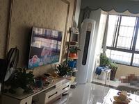 仁盛世纪新城电梯房2居室时尚精装修 随时看房 诚心出售