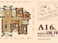 出售绿洲桂花城小高层楼王,四室二厅毛坯房。