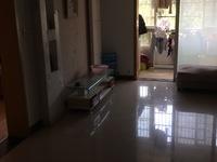 学府雅居精装修3室2厅 中间楼层 商之都附近随时看房诚心出售