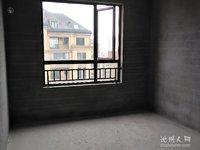 绿洲桂花城小高层二室二厅毛坯现房