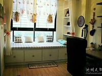 LL凤凰城花园豪华装潢三室二厅电梯房103万出售!