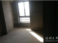 惊爆消息房东因生意缺钱降价急售三江明珠2室1厅纯毛坯房金楼层10楼共18层