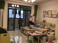杏花江南商品房3室2厅精装修保养好金楼层3楼共6层房东降价急售买到就是赚到