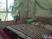 洋浦碧水庄园精装3房急售,精装保养极好,楼层美丽,家具家电全留,性价比高