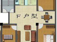 百雅百苑精装多层大三房急售,框架房,青阳路菜市场,商之都!