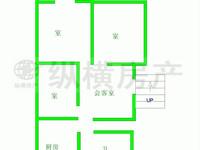 杏村小区 3室1厅 全装 位置佳 紧邻繁华地段