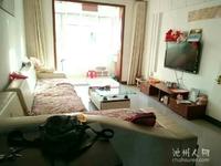 齐山花园84平精装2居室,拎包即住,多层四楼,公摊小