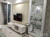 洋浦山庄 两室两厅 80.6平米 精装全配 拎包即住 价格含一储藏室