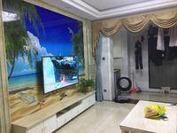董素芳,香江华庭全新精装电梯房中间楼层,两居室89.8万出售