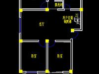 白洋名筑二室二厅,多层二楼,简单装修,小户型,69平52万出售