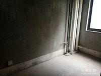 包爱武-绿州桂花城 高档新小区 毛坯大四室新房 电梯房 诚售