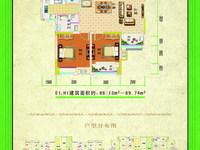 玫瑰园84平电梯两房,婚房装修,拎包即住,诚心出售,欢迎看房